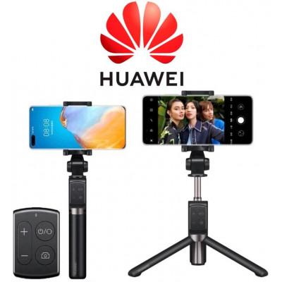 Huawei CF15R Pro Asta Selfie & Tripod con Bluetooth Nero