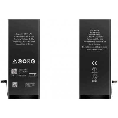 Batteria per iPhone 6S PLUS, 3500mAh, High Capacity